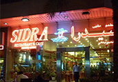 SidraRestaurant_Cafe