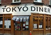 tokyo_dinner